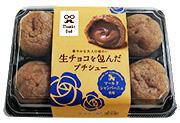 6P生チョコを包んだプチシュー_HP.jpg
