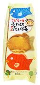 4Pふわもちミニたい焼・チョコ&ミルク_HP.jpg